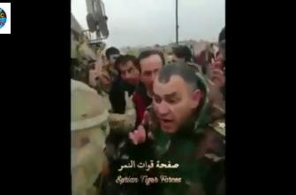 Армия Асада не пропустила американский патруль