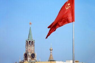 Суд над разрушителями СССР: быть или не быть