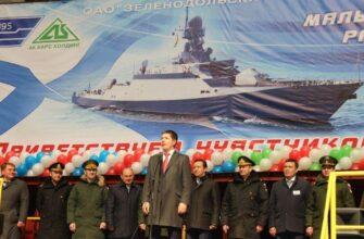Сформированы экипажи новых малых ракетных кораблей
