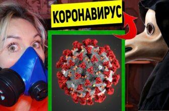 Самый главный вопрос, который волнует практически всех граждан России: когда ЭТО кончится?