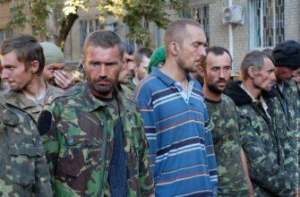 Бандеровские пауки в банке. Как коротают время украинские «герои» в плену