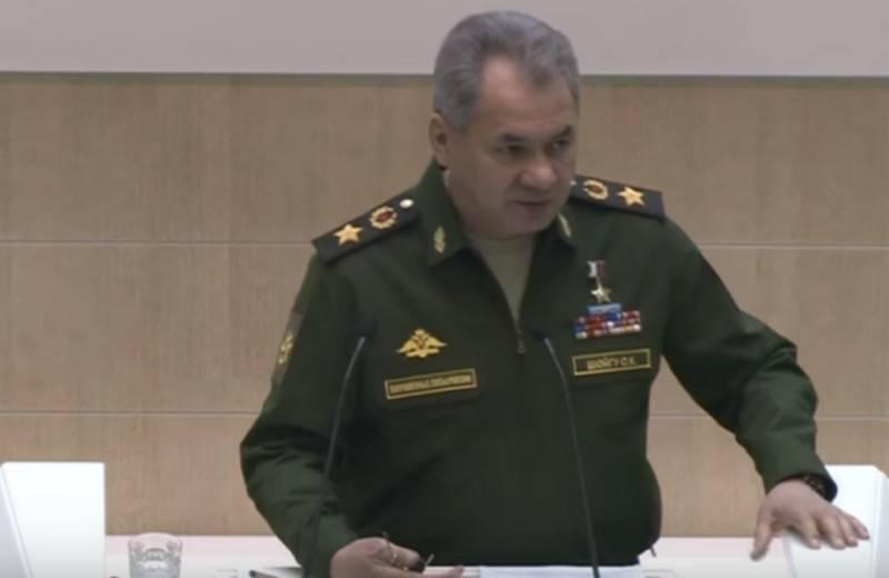 Шойгу расскзал о попытках российской оппозиции проникнуть на военные объекты