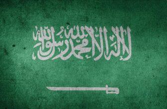 Турецкий взгляд на нефтяную войну между Саудовской Аравией и РФ