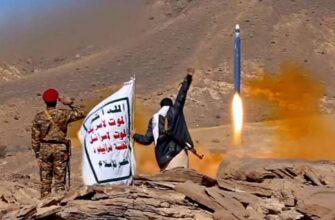 Война с Эр-Риядом: решить «нефтяной вопрос» могут помочь йеменские хуситы