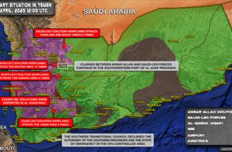 О ситуации в Йемене. 27.04.2020