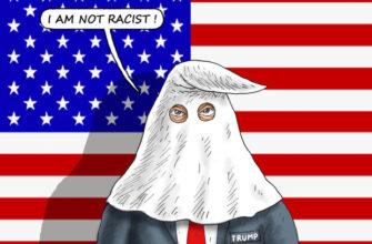 Либерализм как человеческое лицо расизма