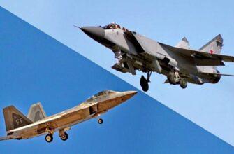 «Ни единого шанса»: американцы сравнили возможности МиГ-31 и F-22