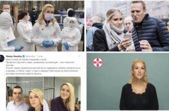 В блокадном Лениграде были спекулянты. В России во время пандемии есть Навальный, Соболь и Васильева