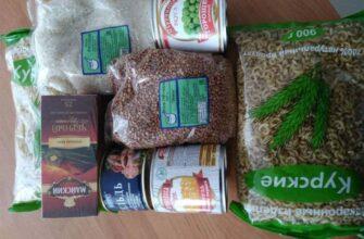 В регионах недополученное школьниками питание компенсируют продуктовыми наборами