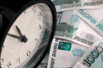 Россиянам предоставили право на кредитные каникулы на срок до шести месяцев