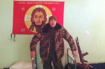 Выдан на расправу ополченец воевавший на Донбассе