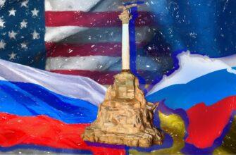 Украина, США, Британия и Эстония бежали от крымчан
