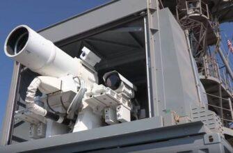 Названы слабые стороны американского лазерного оружия