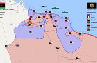 Коротко по Ливии. 19.05.2020