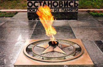 США, Болгария и 8 других стран осудили Россию за фальсификацию истории