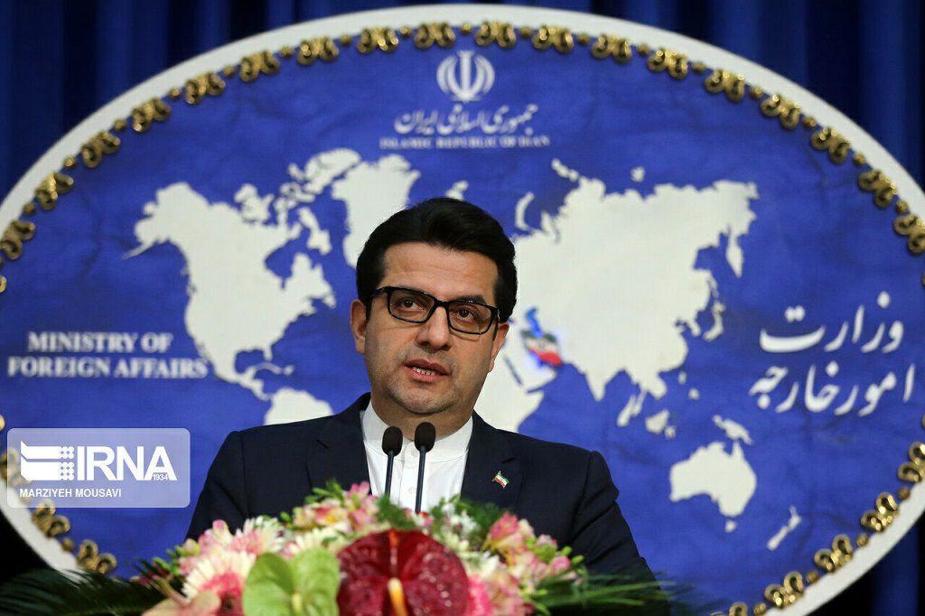 МИД Ирана планирует избавить страну от деспотизма США
