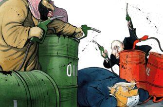 Саудовская Аравия дополнительно сократит добычу и повысит НДС