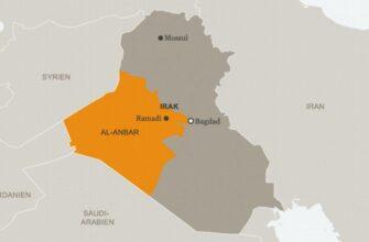 США готовятся провернуть «сделку века» через Ирак