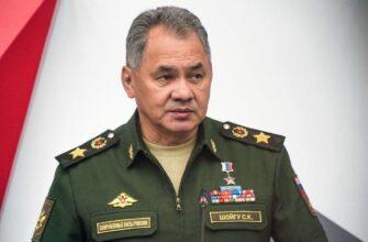 Глава Минобороны РФ определил источник наибольшей угрозы для безопасности страны