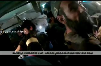 Трофейное видео с камеры убитых в Триполи протурецких наемников (21+)