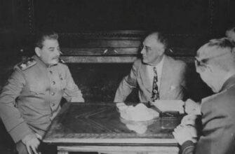 Некоторые малоизвестные факты создания антигитлеровской коалиции