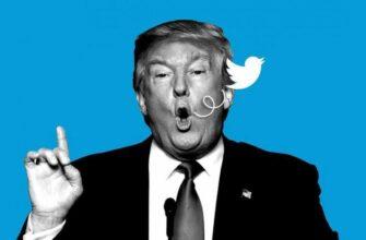 Трамп обвинил Твиттер во вмешательстве в выборы США