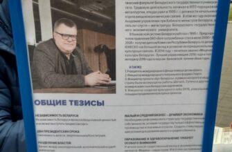 В Белоруссии арестовали кандидата в президенты
