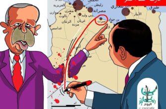 Коротко по Ливии. 25.06.2020Коротко по Ливии. 25.06.2020