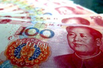 «Цифровой юань»: Китай начал наступление на доллар США