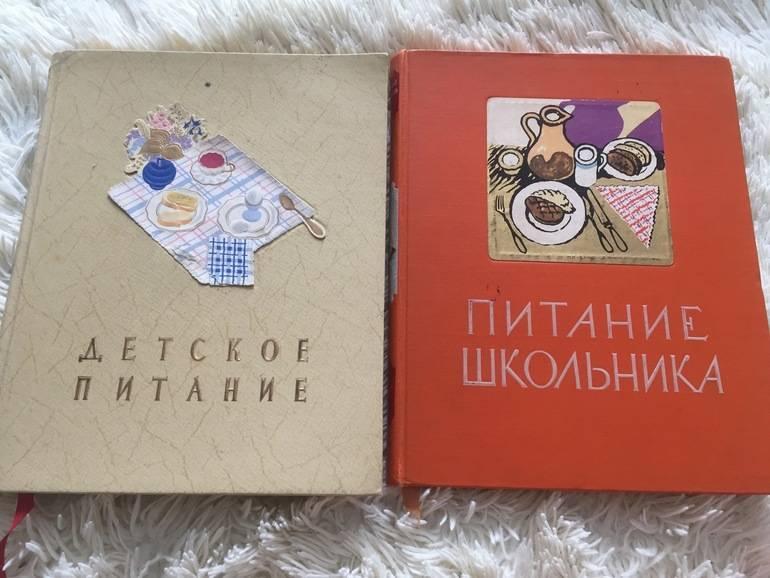 Как это было в СССР. Вкус нашего детства