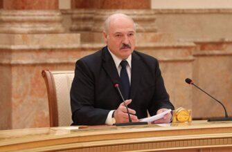 Лукашенко поставил задачу по снижению зависимости от РФ