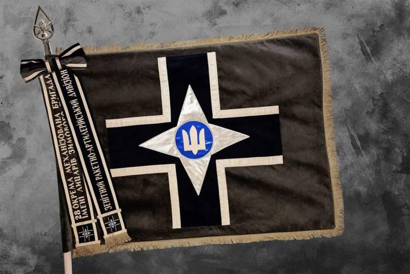 В сети обсуждается новая символика 28-й бригады ВСУ