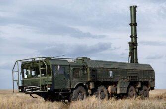 США предупредили Китай об опасности российских ракет 9М729