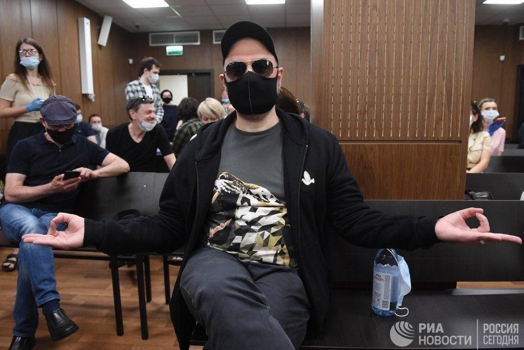 Серебренников с продюсерами получил 3 года условно