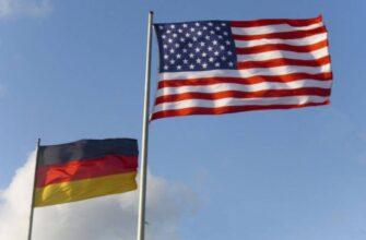 Берлин назвал отношения с США «сложными» и признал Китай будущей супердержавой