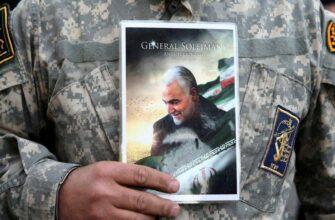 Иран казнит шпиона ЦРУ, связанного с убийством Сулеймани