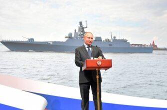 Глава ОСК: серия атомных ракетных эсминцев «Лидер» может составить до 6 кораблей