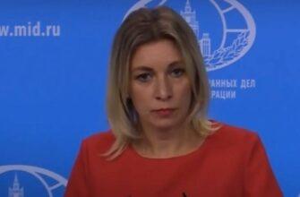 Указом президента РФ Марии Захаровой присвоен высший дипломатический ранг