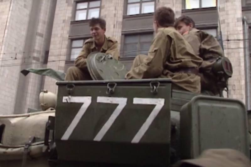 Почему Советская Армия не остановила развал страны в 1991 году