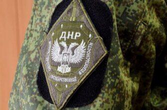 На Донбассе задержаны украинские террористы