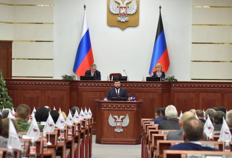 РФ требует от Украины показать текст изменений в конституции по закреплению особого статуса Донбасса