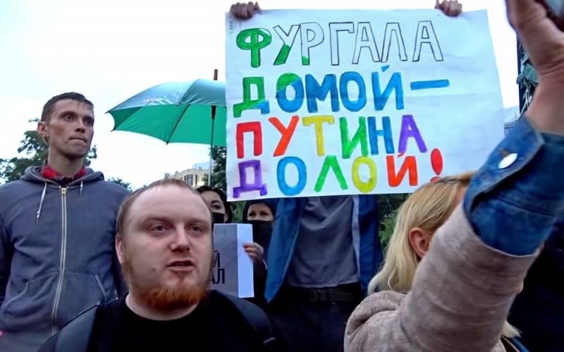 Tagesspiegel: В России целый город больше не верит Путину