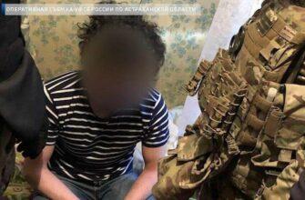 В Астраханской области предотвращён теракт и задержан боевик ИГ