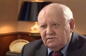 «Он больше думал о Нобелевской премии»: Пушков обвинил Горбачёва в «геополитической капитуляции»