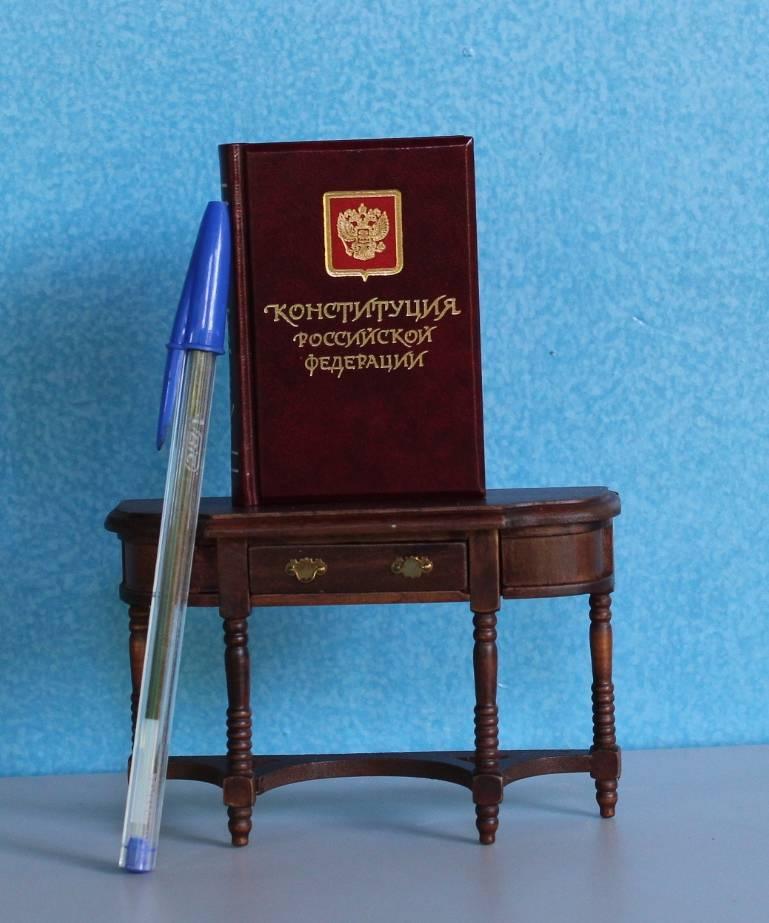 От страха до зависти. Реакция украинцев на поправки в Конституцию России