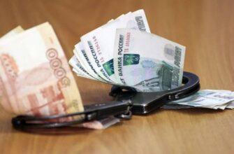 Где взяточникам несладко живётся: мировой опыт борьбы с коррупцией
