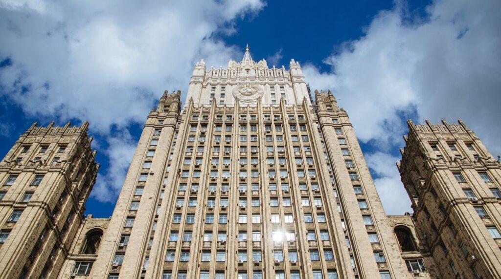 Официальной заявление МИД России