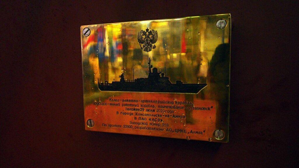Четвертый «Каракурт» заложен в Хабаровском крае