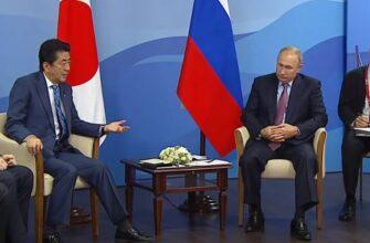 The National Interest оценил перспективы спора России и Японии о Курилах