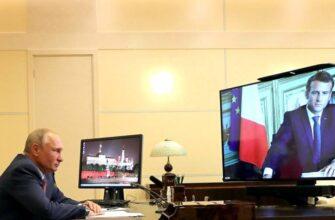 Геополитический расчет: зачем Макрон льстит Путину